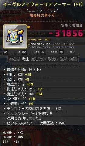Maple131114_123641.jpg