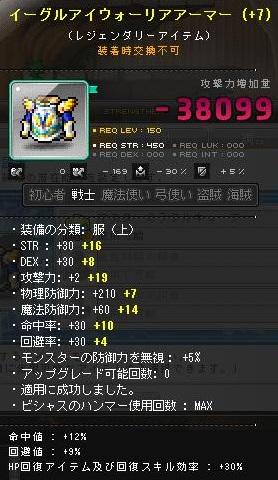Maple131114_124023.jpg