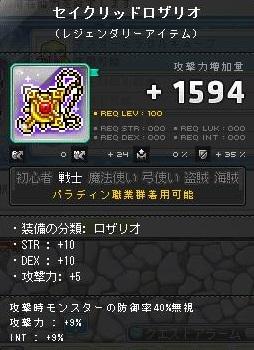 Maple131114_125309.jpg