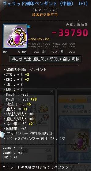 Maple131117_231506.jpg