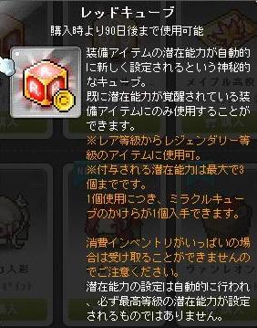 Maple131127_123543.jpg