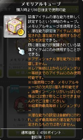 Maple131127_123546.jpg