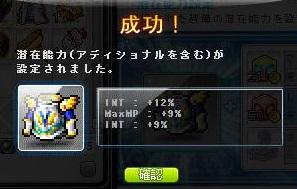 Maple131127_124441.jpg