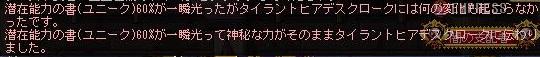 Maple131127_124810.jpg