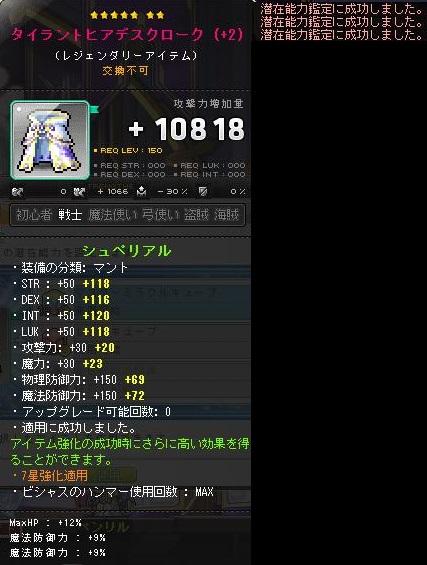 Maple131127_124906.jpg