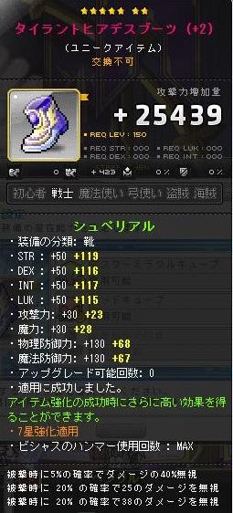 Maple131127_125147.jpg