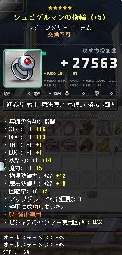 Maple131127_130012.jpg