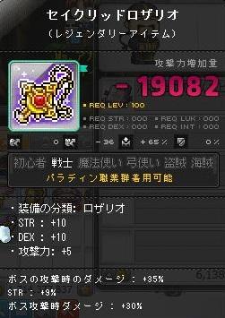 Maple131127_144602.jpg