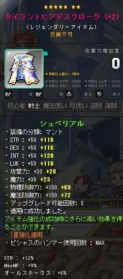 Maple131201_232201.jpg