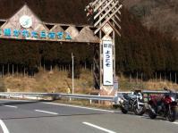 2012_03_15_日吉_アーチ