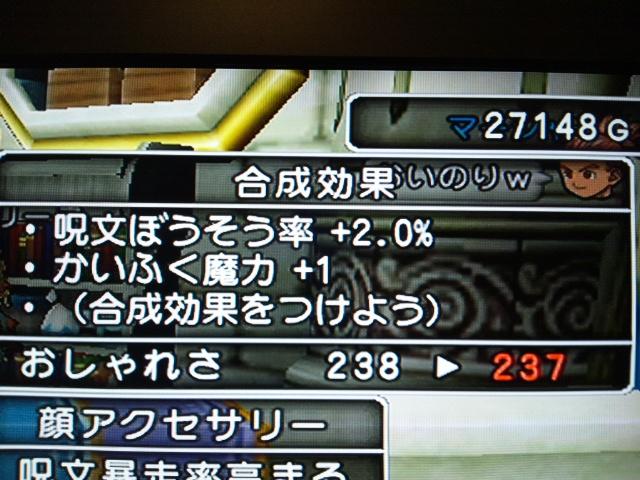 131211_001126.jpg