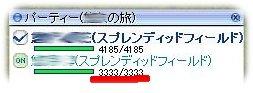 101023-08.jpg