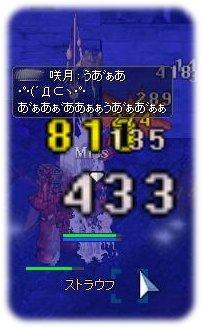 101123-12.jpg