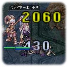 101123-15.jpg