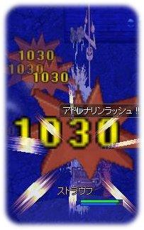 101209-07.jpg