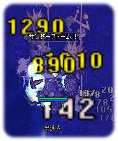101209-08.jpg