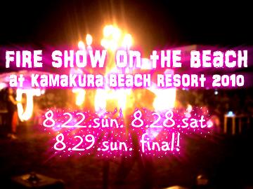 fire show at kamakura beach resort on shonan yuigahama