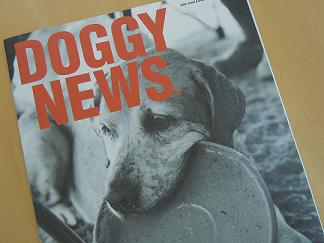 DOGGY NEWS