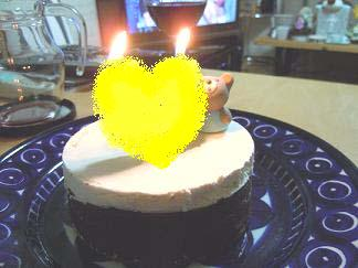2011BirthdayCake.jpg
