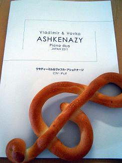 Ashkenazy111005.jpg