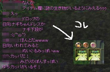 20111017_01.jpg
