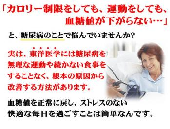 image10_20120323114204.jpg