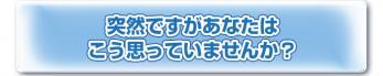 midashi4.jpg