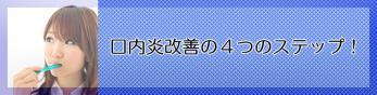much06-H5.jpg