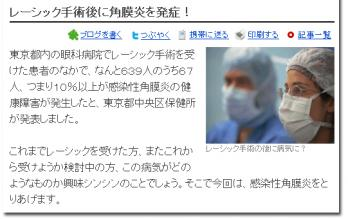 newskiji_541.jpg