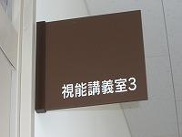 CIMG0594.jpg
