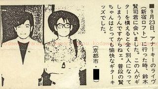 kenji kiji4