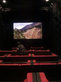 cinema5 1