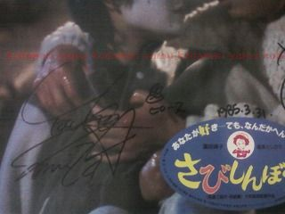 tomiyakko sign