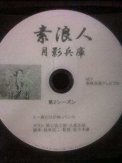 dvd-r.jpg
