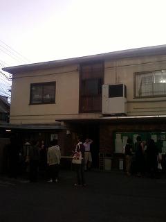 toueikyoto.jpg