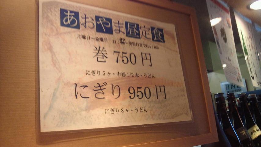 2011081111470000.jpg