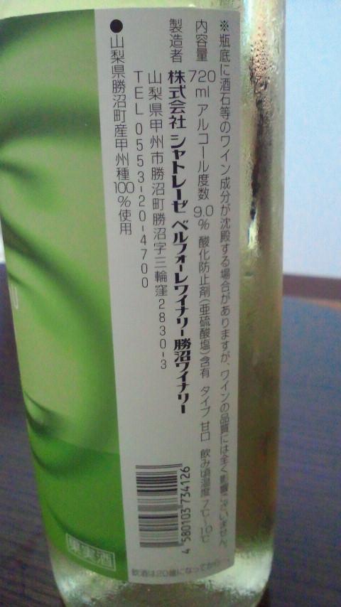 2011081401520000.jpg
