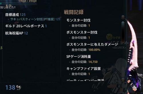 2014_09_25_0004.jpg