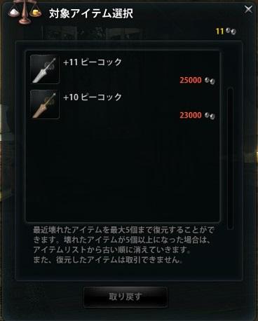 2014_10_20_0000.jpg