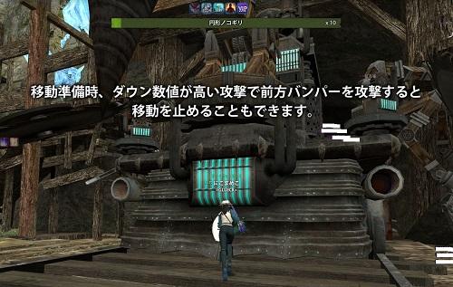 2014_10_20_0002.jpg