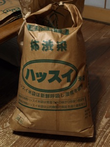 8ハッスイ米袋