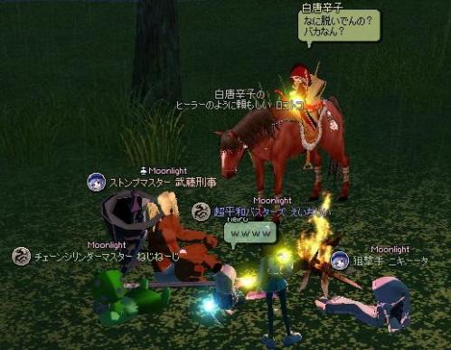 mabinogi_2012_03_13_001.jpg
