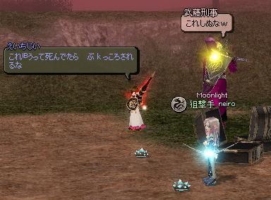 mabinogi_2012_03_15_006.jpg