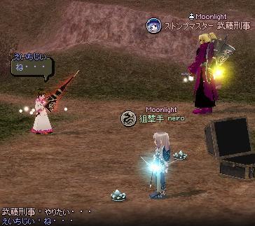 mabinogi_2012_03_15_008.jpg