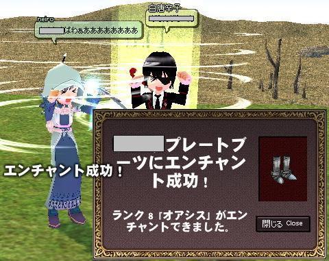 mabinogi_2012_03_29_0005.jpg
