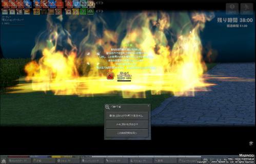 mabinogi_2012_08_11_004.jpg
