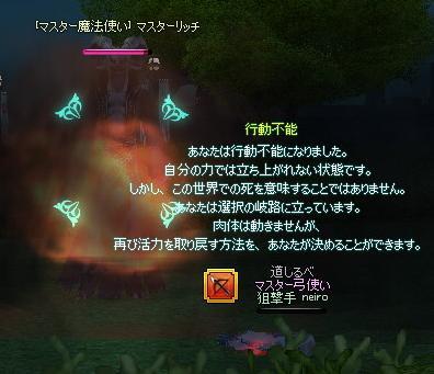 mabinogi_2012_08_11_005.jpg