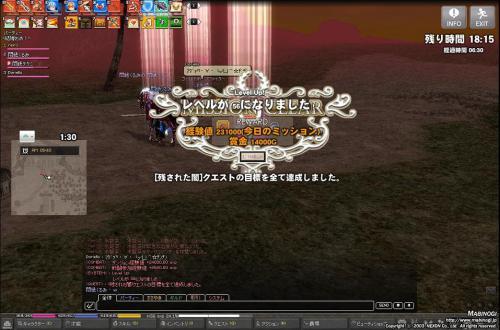 mabinogi_2012_08_12_011.jpg