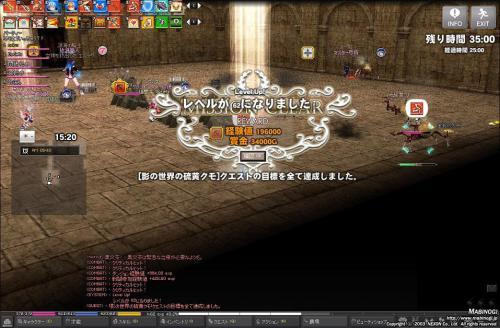 mabinogi_2012_08_13_012.jpg