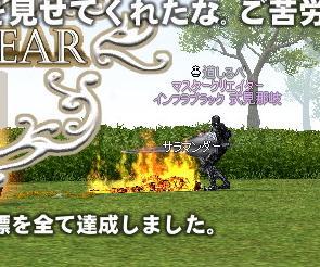 mabinogi_2012_08_15_006.jpg